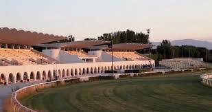 Hipódromo al atardecer | Foto: Hipódromo de la Zarzuela