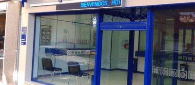 Foto: Administración nº 1 de Ribadeo (Lugo)