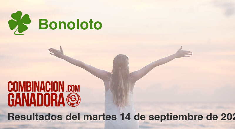 Bonoloto del martes 14 de septiembre de 2021