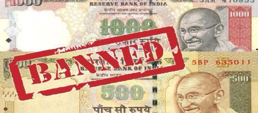 Consejos para los turistas extranjeros sobre la prohibición de la moneda en la India