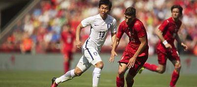 Corea del Sur - Rep. Checa | Foto: Corea del Sur