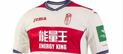 Camiseta del Granada CF esta temporada | Foto: @GranadaCF