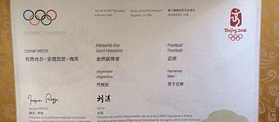 A la venta el certificado del oro olímpico de Messi